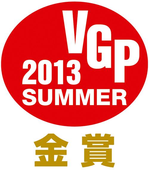 VGP 2013 S GOLD