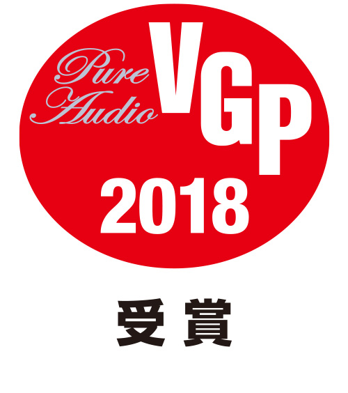 VGP 2018 Pure Audio